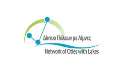 Δίκτυο Πόλεων με Λίμνες